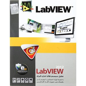 LabVIEW 2012 1DVD گردو