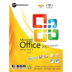 Office 2007 SP3 (Update 2017) 1DVD9 پرنیان