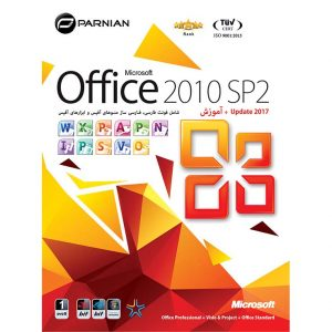 Office 2010 SP2 (Update 2017) 1DVD9 پرنیان