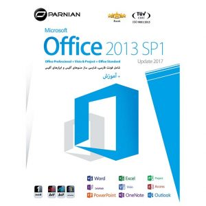 Office 2013 SP1 (Update 2017) 1DVD9 پرنیان