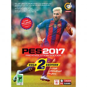 PES 2017 Gold 2nd Edition PC 1DVD9