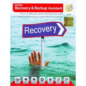 Recovery & Backup 1DVD9 گردو