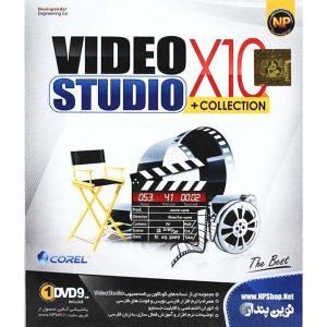 Video Studio X10 + Collection 1DVD9 نوین پندار
