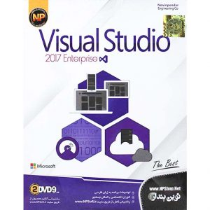 Visual Studio 2017 Enterprise 2DVD9 نوین پندار