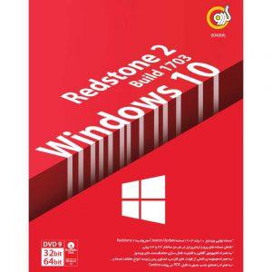 Windows 10 Redstone 2 1DVD9 گردو