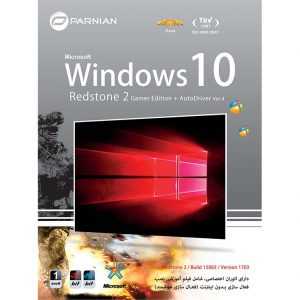 Windows 10 Redstone 2 Gamer & AutoDriver 1DVD9 پرنیان