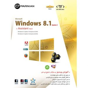 Windows 8.1 Update 3 & Assistant 1DVD9 پرنیان