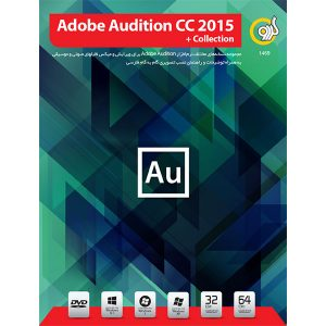 Adobe Audition CC 2015 + Collection 1DVD9 گردو