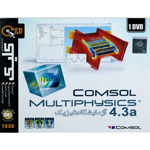 COMSOL Multiphysics 4.3a کلیک