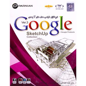 Google Sketchup Collection Ver.3 1DVD پرنیان