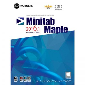 minitab$maple پرنیان