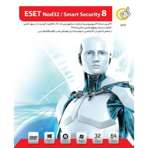 ESET Nod32 / Smart Security 8 گردو
