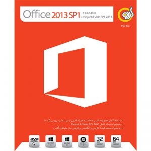 Office SP1 2013+ Project & Visio 2013 1DVD9 گردو
