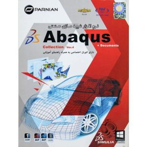 Abaqus Collection 1DVD9 پرنیان