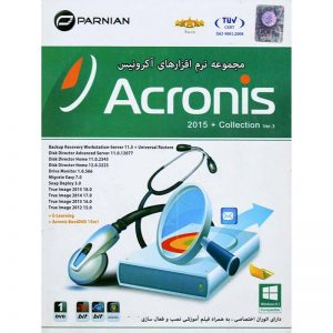 Acronis Collection 2015 1DVD پرنیان