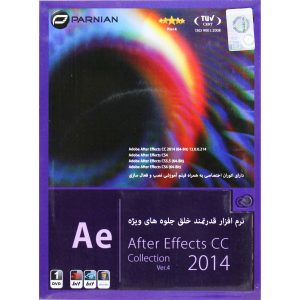 After Effects CC Collection 2014