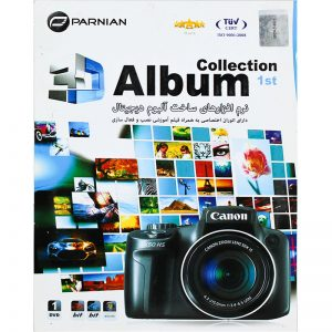 Album Collection 1DVD پرنیان