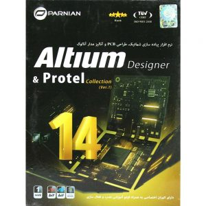 Altium Designer & Protel Collection 1DVD9 پرنیان