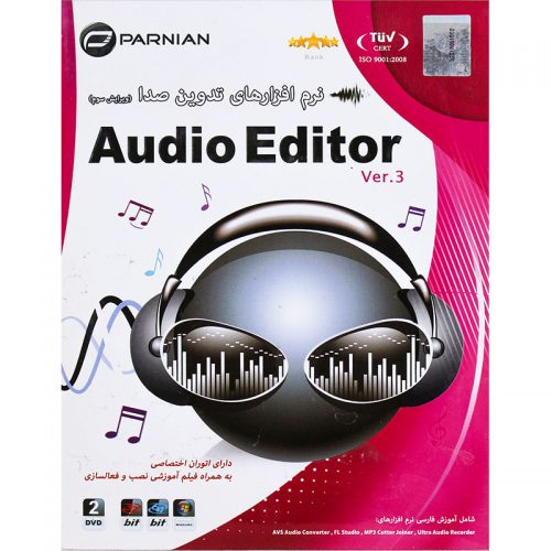 Audio Editor Ver.3 2DVD پرنیان