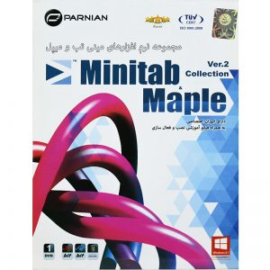 Minitab & Maple Collection Ver.2 1DVD پرنیان