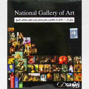 National Gallery Of Art 1DVD زیتون