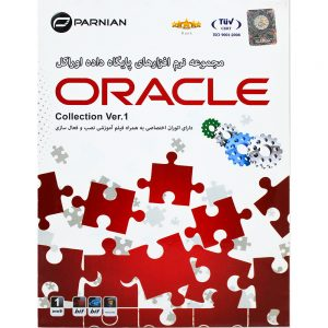 Oracle Collection 1DVD9 پرنیان