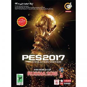 PES 2017 World Cup Russia 2018 4k PC 1DVD9