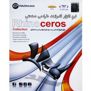 RhinoCeros Collection 1DVD پرنیان
