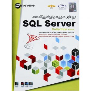 SQL Server Collection 1DVD پرنیان