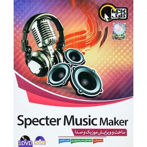 Specter Music Maker 1DVD کلیک