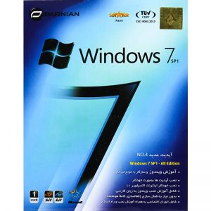 Windows 7 SP1 1DVD9 پرنیان