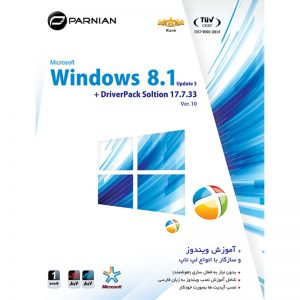 Windows 8.1 Update 3 & DriverPack Soltion 1DVD9 پرنیان