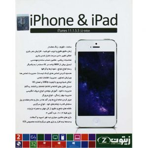 iPhone & iPad 2DVD زیتون