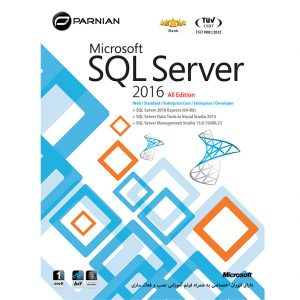 SQL Server 2016 All Edition DVD9 پرنیان