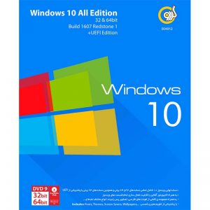 Windows 10 All Edition + UEFI 1DVD9 گردو