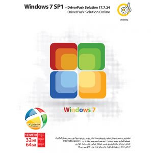 Windows 7 SP1 + Driver Pack Solution 17.7.24 1DVD9 گردو