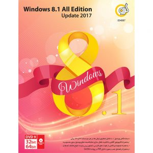 Windows 8.1 All Edition Update 2017 1DVD9 گردو