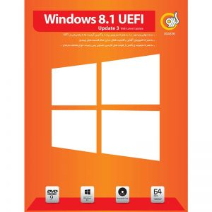 Windows 8.1 UEFI 64Bit 1DVD9 گردو