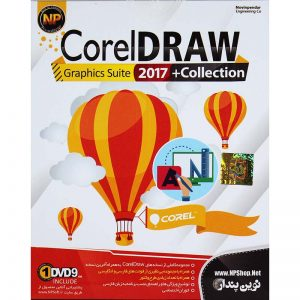 CorelDRAW Graphic Suite 2017 + Collection 1DVD9 نوین پندار