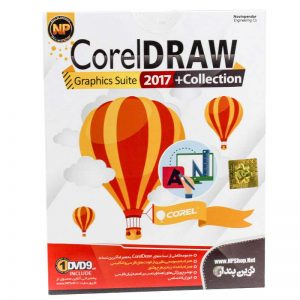 CorelDRAW 2017 + Collection 1DVD9 نوین پندار