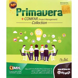Primavera+Comfar Collection 1DVD9 نوین پندار
