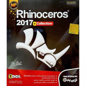 Rhinoceros 2017 + Collection 1DVD9 نوین پندار