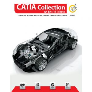 CATIA Collection 64bit 1DVD9 گردو