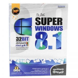SUPER WINDOWS 8.1 32Bit 1DVD9 نوین پندار