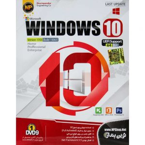 Windows 10 UEFI 64Bit Ver.1703 1DVD9 نوین پندار