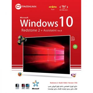 Windows 10 Redstone 2 Version 1703 & Assistant 1DVD9 پرنیان