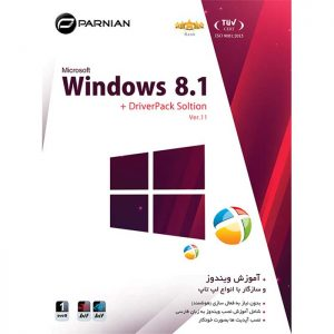 Windows 8.1 & DriverPack Soltion Ver.11 1DVD9 پرنیان
