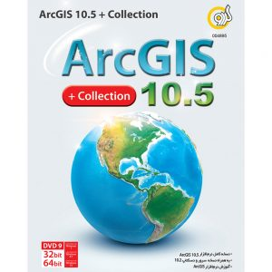 ArcGIS 10.5 + Collection 1DVD9 گردو