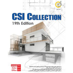 CSI Collection 19th Edition 1DVD9 گردو