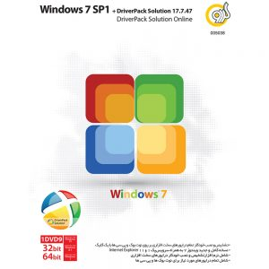 Windows 7 SP1 + Driver Pack Solution 17.7.47 1DVD9 گردو